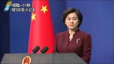 """中国外務省""""日本の言い分はねつ造"""""""