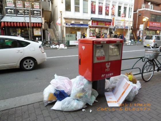 2013年2月9日、新大久保駅周辺のバカチョンには、郵便受けが、ゴミ集積場に見えるらしいw