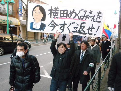 北朝鮮は拉致被害者を即刻返せ!in新宿20130210