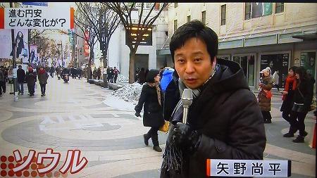 円安によって日本人観光客が激減