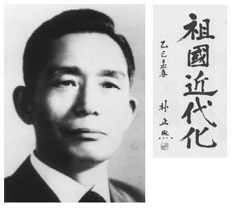 朴正煕大統領