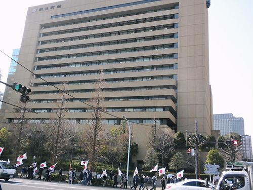 東京 反マスコミデモ20130302