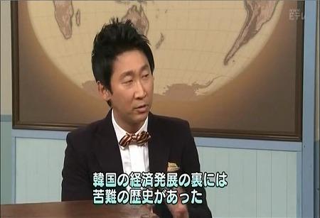 平成25年1月31日放送のNHK教育の『NHK高校講座 世界史「朝鮮半島の20世紀」~開国から南北分断へ~』
