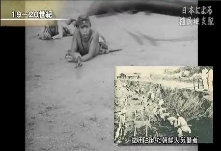 大戦中、戦況が悪化してくると朝鮮人に対して猶予されていた動員も始まるが、番組ではやたら「朝鮮人が徴用された」と被害者であるかのように表現している。