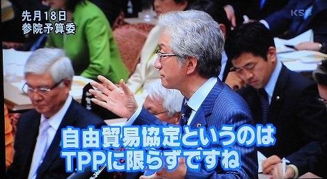 201303050444414482013年3月4日放送の「ビートたけしのTVタックル」よりTPPに日韓問題等々