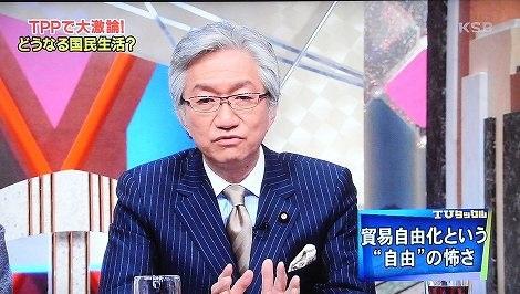 西田昌司自由民主党参議院議員