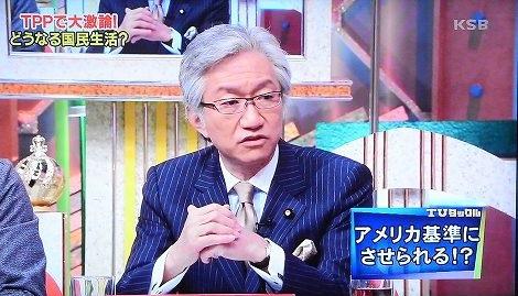 西田昌司議員