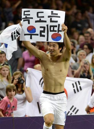 ロンドン五輪男子サッカーの3位決定戦後に韓国代表の朴鍾佑(パク・ジョンウ)は、サッカー大韓協会(KFA)のマークをつけた男から「独島はわれわれの領土」と書いた、韓国による竹島不法占拠を正当化する紙を受け取