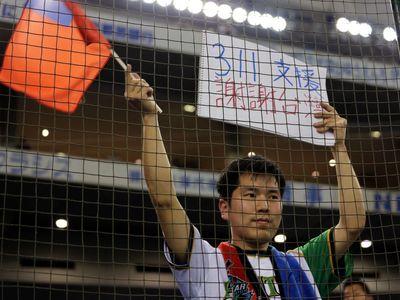 2013WBC日本が台湾の震災支援に謝意