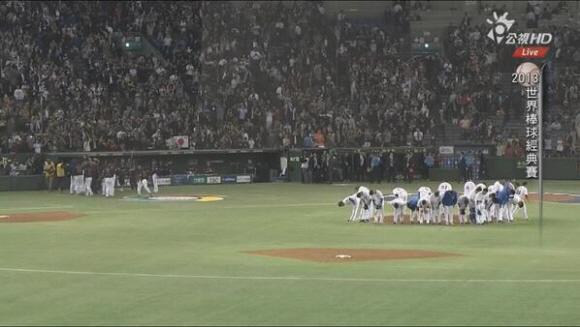 3月8日、WBC台湾VS日本戦の試合終了後の台湾選手たちが観客席に送った礼の素晴らしさ。立派な態度。美しかった。 スポーツマンとはかくありたいものだ