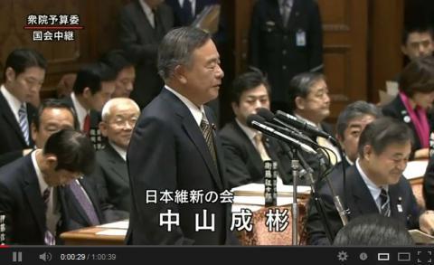 中山成彬が朝日新聞の捏造や教科書の嘘など国会で指摘