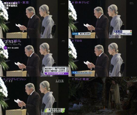 東日本大震災の二周年で天皇陛下がお言葉を述べられていても洋画を放送