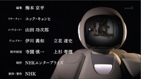 NHKスペシャル『ロボット革命』\lib646734NHKスペシャル『ロボット革命』