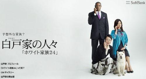 犬のお父さんと黒人のお兄さんは、日本人侮蔑の設定