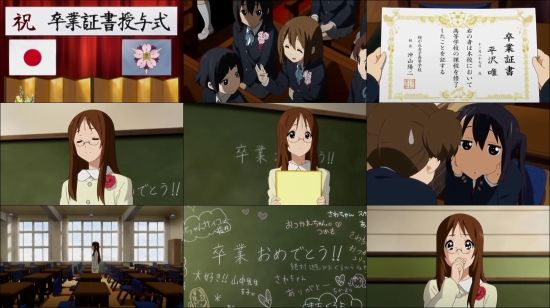 その他のアニメの卒業式ないしその他式典