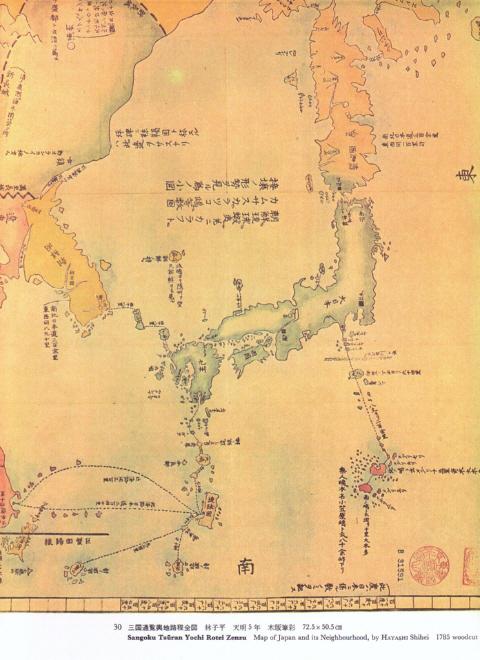 韓国人は、日本の江戸時代の林子平著作の地理書「三国通覧図説」に掲載された「三国通覧輿地路程全図」を見て、「明らかに対馬を朝鮮の領土と分類した」と主張