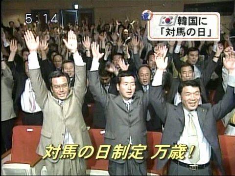 慶尚南道の昌原市議会は今月18日に「対馬の日」条例制定8周年記念式を開き、対馬の領有権をあらためて主張した