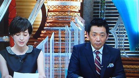 3月24日フジテレビ「ミスターサンデー」先週の台湾特集で謝罪