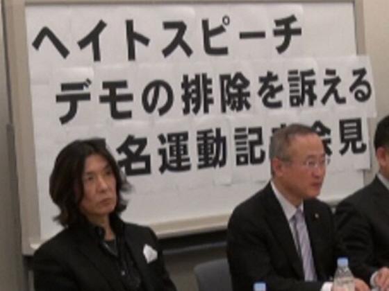 有田芳生は、在日韓国人やしばき隊などを散々利用しておいて、その手下が罪を犯して逮捕されると「知らない奴」と切り捨てるのだから、薄情だ。