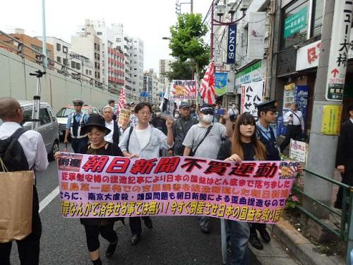 朝日新聞不買デモIN鶯谷20140920