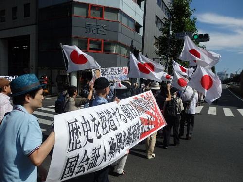 朝日新聞を許さないデモ! 20140921