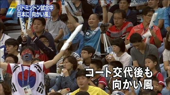 【アジア大会】バドミントン韓国戦で日本に向かい風…日本バドミントン協会「抗議の考えなし」 早稲田大学の友添秀則「日本は目くじらを立てず成熟した国示せ」