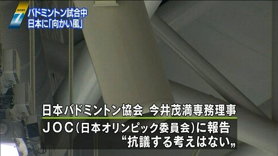 【アジア大会】バドミントン韓国戦で日本に向かい風…日本バドミントン協会「抗議の考えなし」 早稲田大学の友添秀則「日本は目くじらを立てず成熟した国示せ