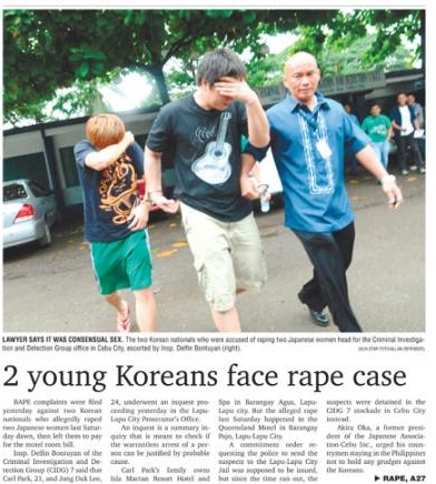 2012年にセブ島で、韓国人の男2人が日本人女子大生2人を強姦した事件は悲惨を極めた!日本人女子大生の肛門は裂傷で血みどろになり、瀕死の状態で発見された。