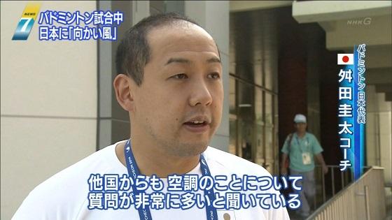日本代表の舛田圭太コーチ(35)「他国からも空調の事についての質問が非常に多いっていうふうにも聞いてます」