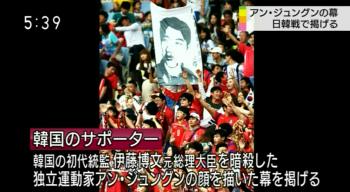 準々決勝、日本対韓国の会場となったスタジアム