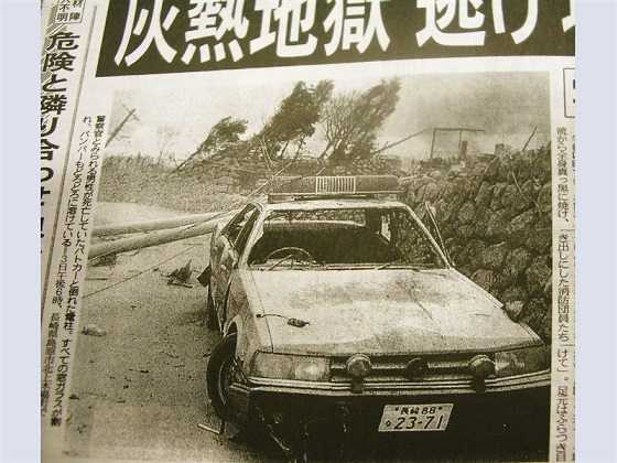 焼けただれた状態で発見された、上記のパトカー