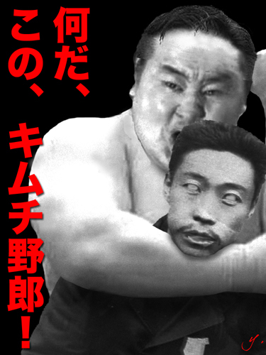 朝青龍よ、日本スポーツ界を率いてくれ!