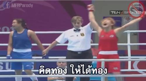 【仁川アジア大会】今度はタイvs韓国のサッカー試合で不正ジャッジ? タイでも嫌韓ムードが過熱