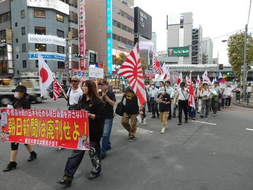 朝日新聞廃刊要求デモ20141004
