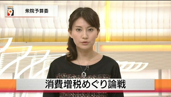 NHKニュース7&ニュースウォッチ9が次世代の党の桜内文城議員の神質疑、在日特権を大暴露した上にお隣の国韓国の親日法批判場面を完全スルー