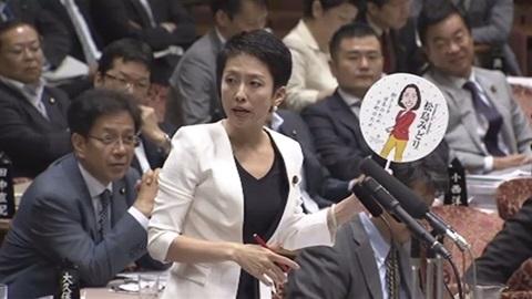 「うちわ」配布は公選法違反?蓮舫氏が松島法相を追及TBS