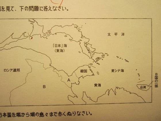 武蔵野市の中学生がTwitterで社会科のプリントに描かれている地図がおかしいと告発 「日本海に東海を併記し台湾を中国の一部に」
