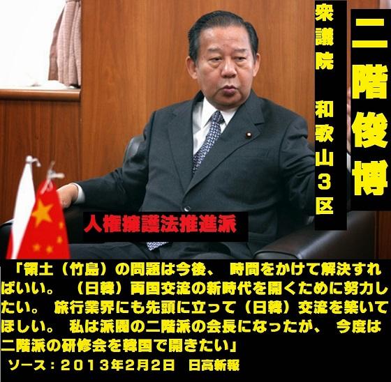 韓国を訪問して本当に良かった。日本と韓国、中国はトライアングルの関係。その三角形を丈夫に力強く維持するために努力することが政治家、各界リーダーの義務であり役割だ。