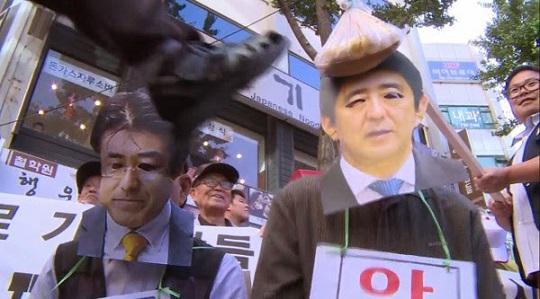 韓国の反日動画にネット民激しい怒り~安倍首相と産経支局長に土下座させ足蹴にするパフォーマンス