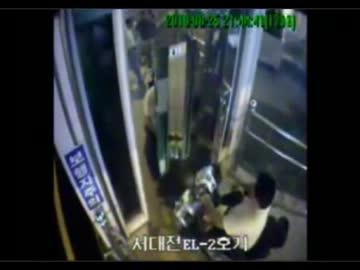 本当にあった呪いの「韓国エレベーター」