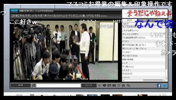橋下市長 在特会・桜井誠会長と面談 2014-10-20 フルバージョン