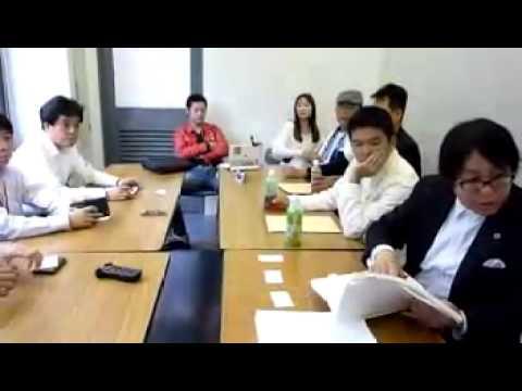 神動画!神戸市の役人は在日朝鮮人が大好き!