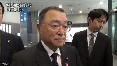 宮沢大臣 外国人が株式過半数保有企業から献金