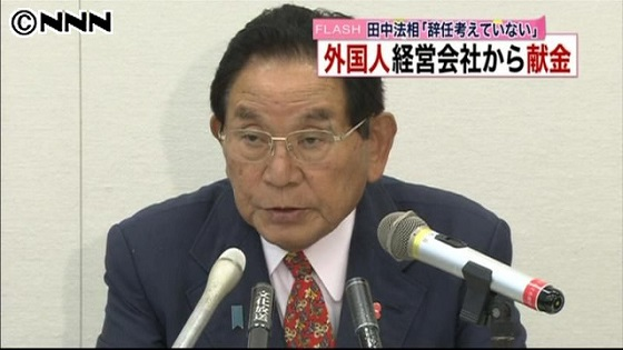 民主党の田中慶秋法相の辞任要求 外国人献金で安倍総裁