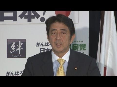 田中法相の辞任要求 外国人献金で安倍総裁