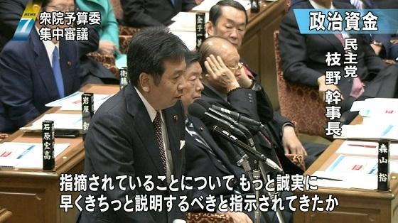 0.0.民主党\枝野幸男\NHKの7時のニュースは追及する枝野という感じ\201410302308.jpgNHKの7時のニュースでは追及する枝野という感じ