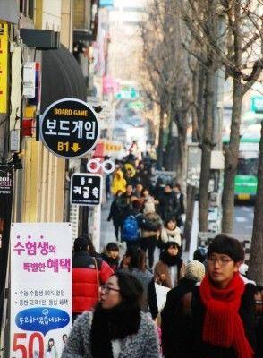 韓国、個人・企業・国家の債務が限界に=韓国ネット「第2のアジア通貨危機だ」「日本か米国に編入して」