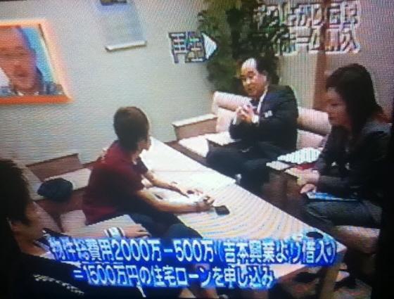 実際には母親が受け取る生活保護費を梶原雄太のローン返済にまわすことも可能。 結局、祖母のマンションも売らずに済むし、母のマンションのローン返済も容易になる。