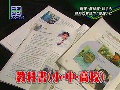 2005年になると、黄禹錫(ファン・ウソク)教授の論文が捏造だったことが発覚