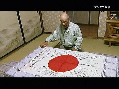 2011年12月3日【NHKスペシャル 証言記録 日本人の戦争 第1回 アジア 民衆に包囲された戦場】